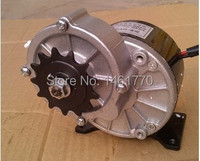 MY1016Z2 24V 250W electric motors for bikes,E bicycle high speed motor