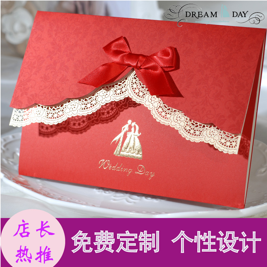 Elegant Red Color Bride Groom Wedding Invitation Card Laser Cut with ...
