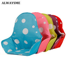 ALWAYSME Baby Kids Children High Chair Cushion Cover Booster Mats Pads Feeding Chair Cushion Stroller Seat Cushion Cheaper(China)