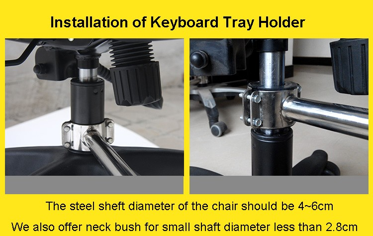 installation of keyboard holder