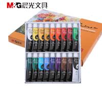 Free shipping M G 18 color Picasso acrylic painting pigment paint 18*12ml painting supplies