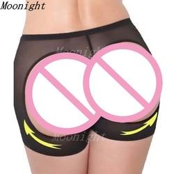 Butt Lift Shaper Corps Butt Lifter Avec Contrôle Chaude Femmes Booty Lifter Culottes Sexy Shapewear Sous-Vêtements Butt Enhancer