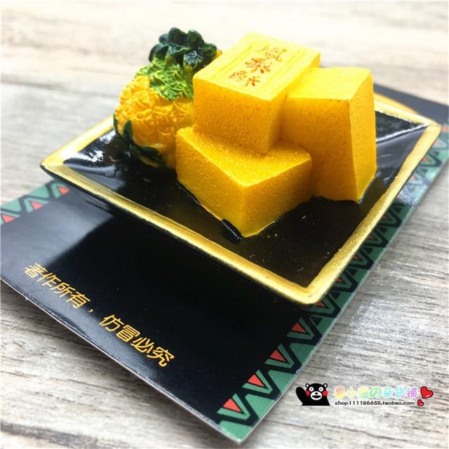 3D Résine Simulation Alimentaire Taiwan Réfrigérateur Aimant Chine ...
