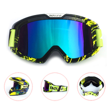 iguardor UV400 Outdoor Cycling Goggles Windproof Eyes Protector Skiing Sunglasses - Black and Green + Colorful Lens цена