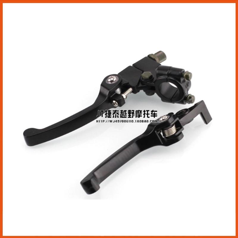 Cqr accesorii de motociclete off-road modificate mâner ambreiaj pliere mâner braț de frână zongshen lifan loncin 110cc 150cc biciclete