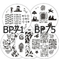 5Pcs/set BORN PRETTY Stamp Plates BP71-75 Nail Art Stamp Template Lover Flower Butterfly Leave Image Stamping Plates