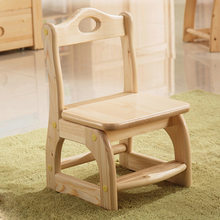 Children chairs kids Furniture pine solid wooden chair kids chair chaise enfant kinder stoel sillon infantil modern 34*30*53cm(China)