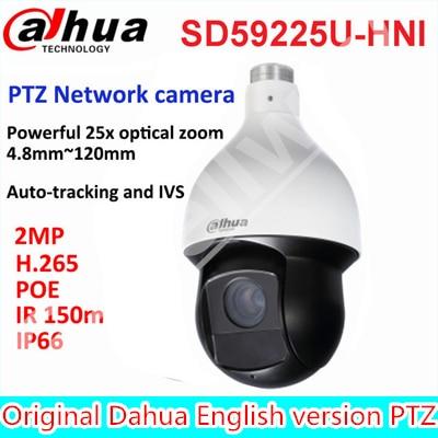 Dahua 2MP 25x Starlight IR PTZ Network Camera SD59225U-HNI ,free DHL shipping