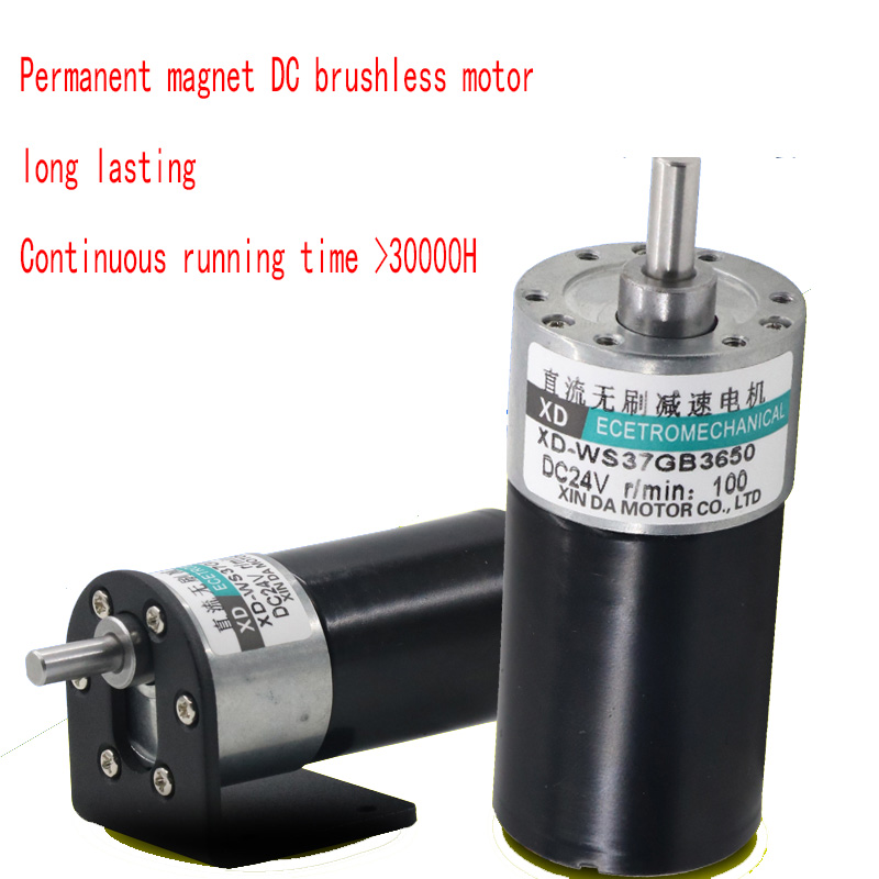 37 brushless geared motor DC12V24V DC slow speed motor WS37GB3650 miniature brushless speed motor цена