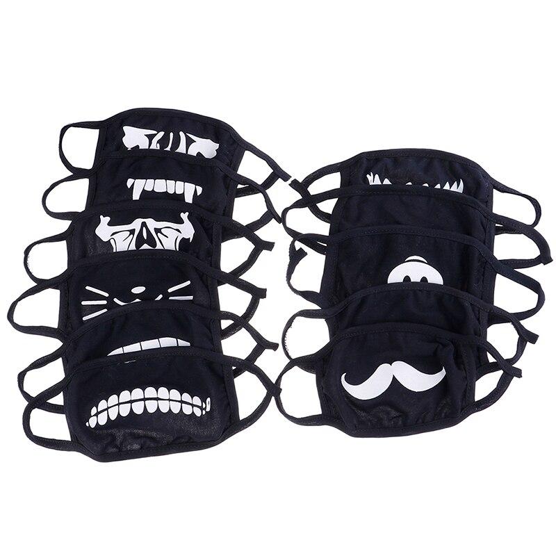 1pcs Cute Cartoon Face Mouth Mask Emotiction Masque Kpop Masks Women Men Black White Anti-Dust Cotton Mouth Muffle Mask