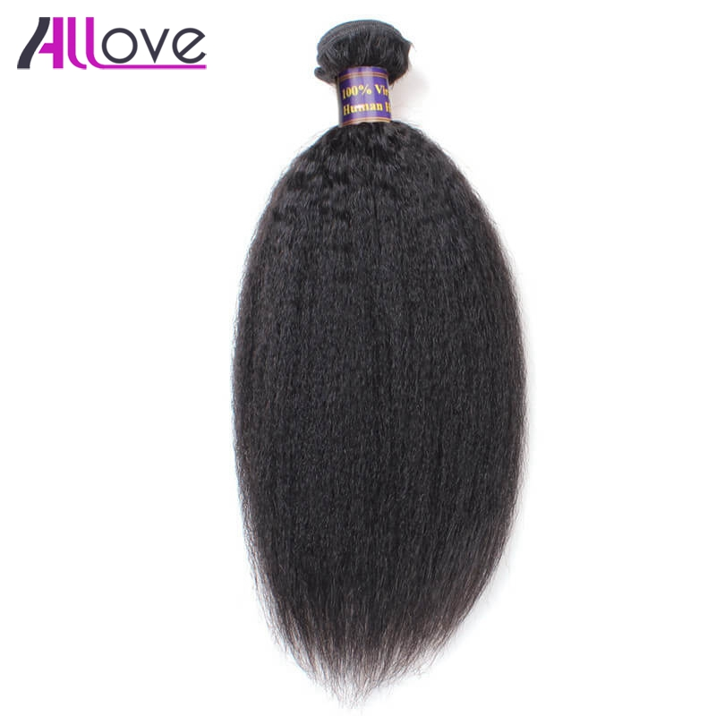 Allove Hair Kinky Straight Human Hair Weave Bundles 1Pc Only Remy Brazilian Hair Weave Bundles Yaki Straight Hair Weave Bundles