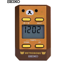 Seiko Clip-on Digital Metronome  Musical Instruments  Full Function Metronome Covenient Tuner Piano Guitar Violin Partners  DM51