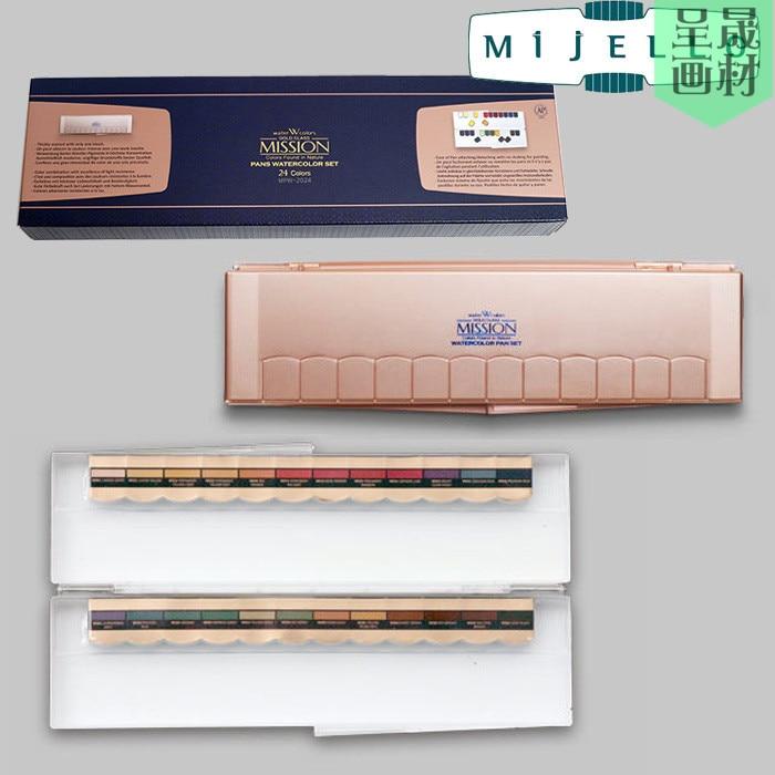 Recommandé corée Mei Jie Le Rose couleur unie peinture 24 couleurs sertie de verre à l'épreuve des balles couleur boîte