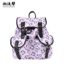 Chaoliubang винтажные женские рюкзак Единорог печати школьные сумки для девочек-подростков Оксфорд Путешествия рюкзака два кармана Mochila