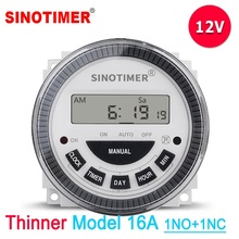 SINOTIMER Digital 7 Days Weekly Programmable 12V DC Automatic Gate Timer Switch with UL listed relay inside for Solar цена