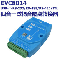 EVC8014 Four in one USB to RS232 RS485 RS422 Magnetic Coupling Isolating Converter