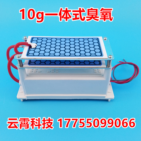 220v10g ozone generator power supply sheet 2 x5g coated moisture-proof and heat-dissipating aluminium sheet fittings220v10g ozone generator power supply sheet 2 x5g coated moisture-proof and heat-dissipating aluminium sheet fittings