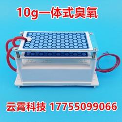 220v10g ozone generator power supply sheet 2 x5g coated moisture-proof and heat-dissipating aluminium sheet fittings
