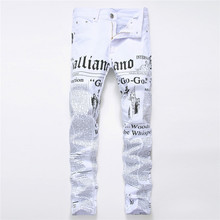 Cowboys Young Man fashion white jeans men jeans