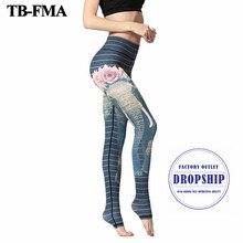 deb142f8e03d88 2018 beste Leggings Frauen Neue Yoga Hosen Elastische Sport Leggings  Weibliche Workout Hosen Yoga Leggings Laufhose Kostenloser .