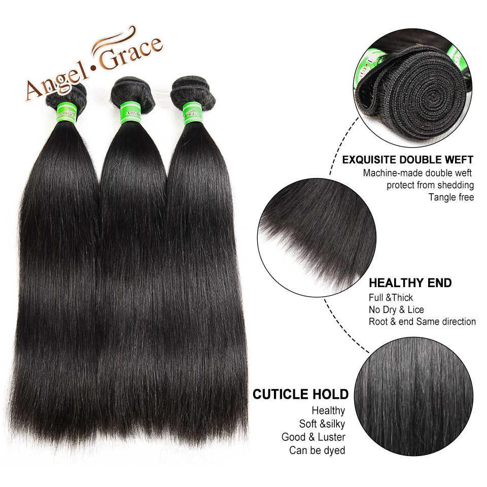 Бразильские прямые пучки волос с закрытием ангела Грация волосы 360 фронтальная с пучки волосы Remy прямые пучки волос 10-28 дюймов