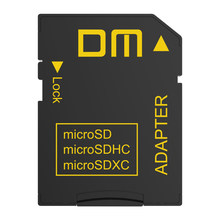 DM SD-T2 Memory Card Adapters SD2.0 comptabile with microSD microSDHC microSDXC suport max capacity to 2TB(China)