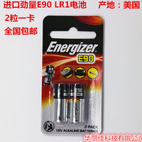 Shipping import - 1.5V alkaline battery N 8 E90 battery 2. Rechargeable Li-ion Cell