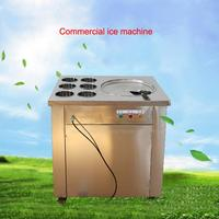 1pcs New arrival big dia pans fried ice cream machine frying ice machine ice pan machine with 6 barrels