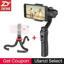 Zhiyun Lisse Q Cardan 3-Axis Vidéo de Poche Stabilisateur Steadicam APP contrôle pour iPhone X 8 Gopro Sjcam Xiaomi Yi D'action caméra