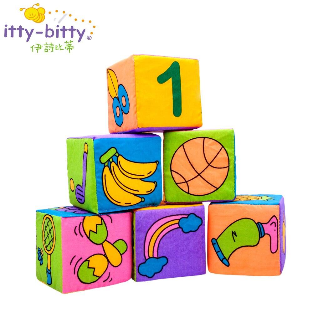 Bloques juguetes 6 piezas 7*7*7 cm felpa suave peluche juguetes educativos Montessori pedagógicos juguete 0 -12 meses de regalo de cumpleaños