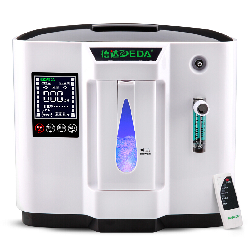 J61,6L Air Purifier Home portable oxygen concentrator generator Air purification machines oxygen concentrators generators220V coxtod 5l air purifier home portable oxygen concentrator generator air purification machines oxygen concentrators generators