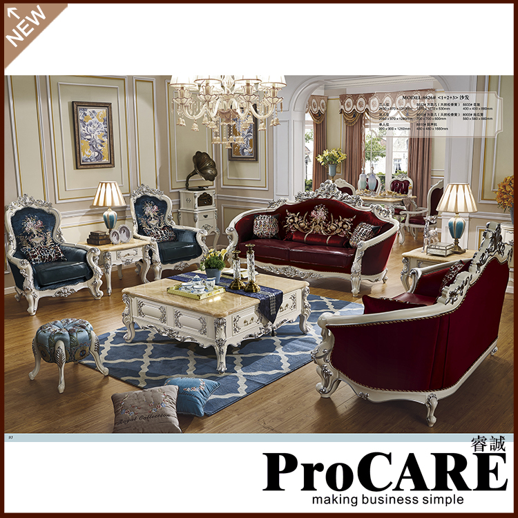 European style royal sofa set latest sofa design with ...