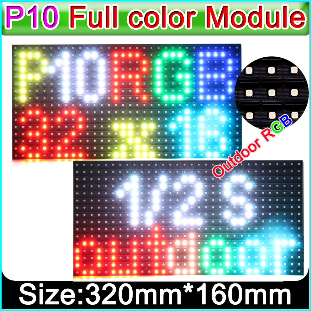 Outdoor Full color LED display SMD 3 IN 1 P10 LED Module, A+ quality high bright P10 RGB LED PanelOutdoor Full color LED display SMD 3 IN 1 P10 LED Module, A+ quality high bright P10 RGB LED Panel