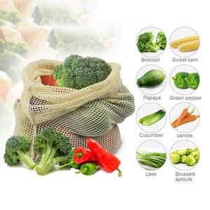 Image 1 - 3Pcs Eco Friendly Storage Bag Reusable Produce Bags Mesh Fruit Vegetable ecologico Storage Bags Home Kitchen Organizer