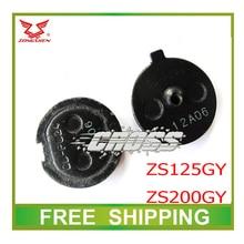 ZS125GY ZS200GY zongshen 125cc CQR 200cc мотоциклетные передние тормозные колодки аксессуары
