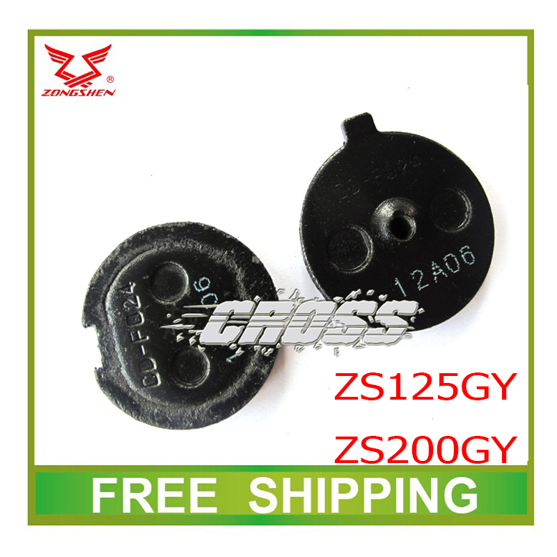 ZS125GY ZS200GY zongshen 125cc CQR 200cc motorcycle front brake pads font b accessories b font free