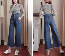 2019 Spring and summer new style Korean version of loose high waist slim denim overalls College wind strap romper