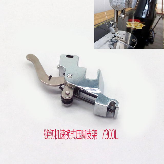 40pcs Domestic Sewing Machine Presser Foot Low Shank Snap On 40L Extraordinary Is My Sewing Machine Low Shank