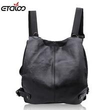 Женщины вообще кожаный рюкзак студент петлицы Сумка Высокое качество сумка