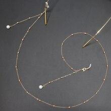 Pearl Glasses Chain Holder For Women Fashion Sunglasses Reading Neck Men Metal Beaded Strap Landyards