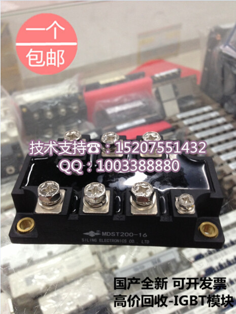 Brand new authentic MDST200-16 Ling 200A/1600V made four three-phase rectifier diode modules factory direct brand new mds200a1600v mds200 16 three phase bridge rectifier modules
