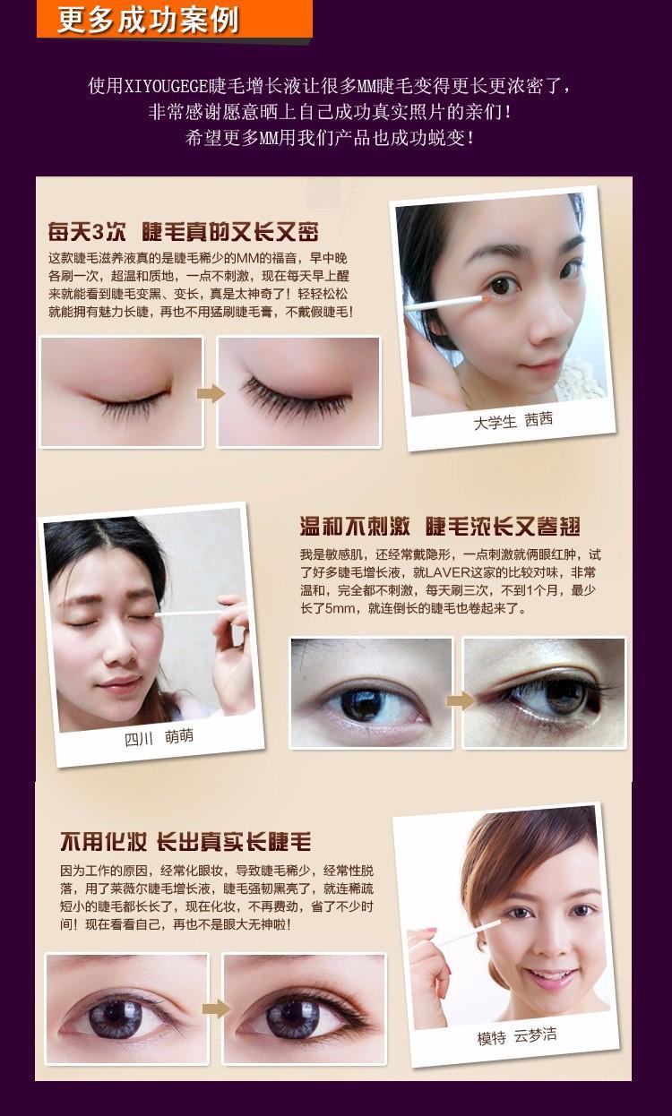 XIYaotang Eyelash growth was genuine ever thought possible bushy eyebrows eyelash growth liquid 10ml eye care essential oils 15