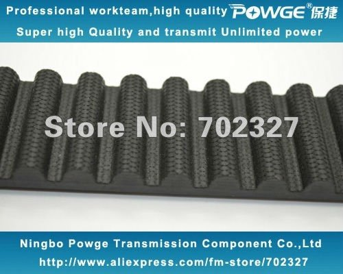 Industrial timing belts HTD1988-14M-40 teeth=142 width=40mm HTD1988-14M Fiberglass core 1988-14M High Torque