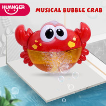 Dropship Bubble Frog&Crabs Baby Bath Toy Bubble Maker Swimming Bathtub Soap Machine Toys for Children With Music Water Toy(China)