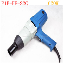588N.m Electric Wrench M16-M22 Impact Wrench 220-240v/50hz 620W Electric Impact Wrench Socket 3/4 inch Square Drive 1440r/min