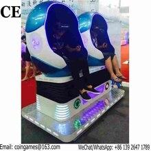 Very Popular Amusement Equipment Interactive Virtual Reality Two Seats 9D Vr Simulator Egg Cinema Game Machine
