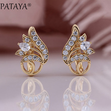 pataya new 585 rose gold extreme luxury micro wax inlay natural zircon flowers chokers necklace women wedding party fine jewelry PATAYA New Water Drop Natural Zircon Earrings 585 Rose Gold Women Wedding Fashion Jewelry White Party Gift Cute Hollow Earring