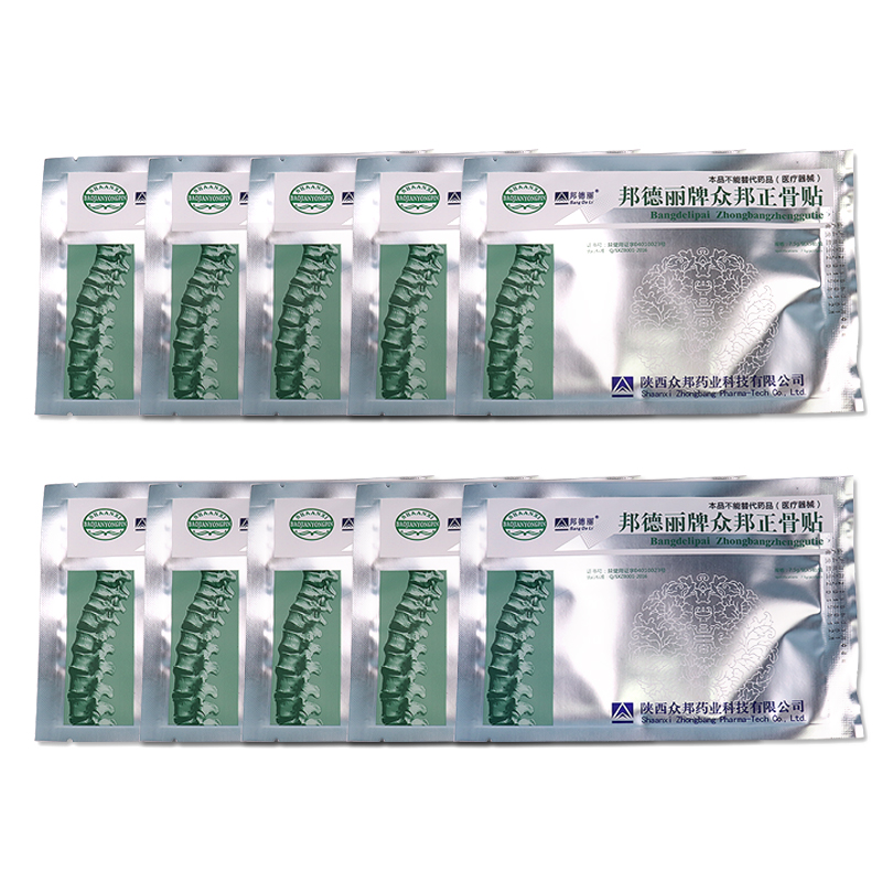 Pain Relief Patch Orthopedic Plasters Analgesic Patches Rheumatism Treatment Of Arthrit Joint Waist Back Pain Herbal Plaster foot care massager health care plaster treatment heel pain stimulate the zb pain relief achilles tendinitis medical plasters