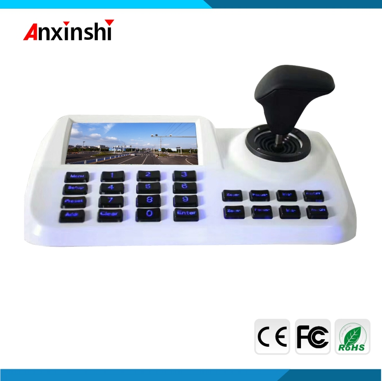 Producto caliente 5 pulgadas LCD IP PTZ teclado para cámara controlador 3D Joystick pantalla de visualización de red controlador de teclado PTZ onvif - 2