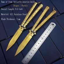 Золотой Титан высокое качество дракон феникс бабочка в ноже практический нож тренировочный нож без острых ножей для выживания